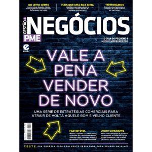 Revista  Gestão & Negócios