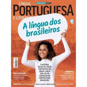 CPL PORTUGUESA E LITERATURA